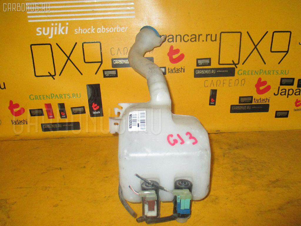 Бачок омывателя Honda Partner GJ3 Фото 1