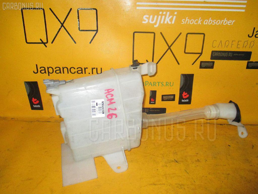 Бачок омывателя TOYOTA IPSUM ACM26W. Фото 5