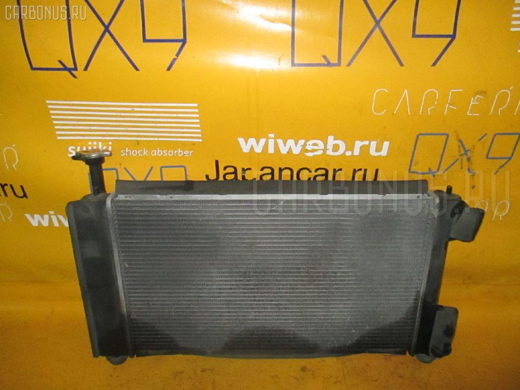 Радиатор ДВС TOYOTA PRIUS NHW10 1NZ-FXE. Фото 5