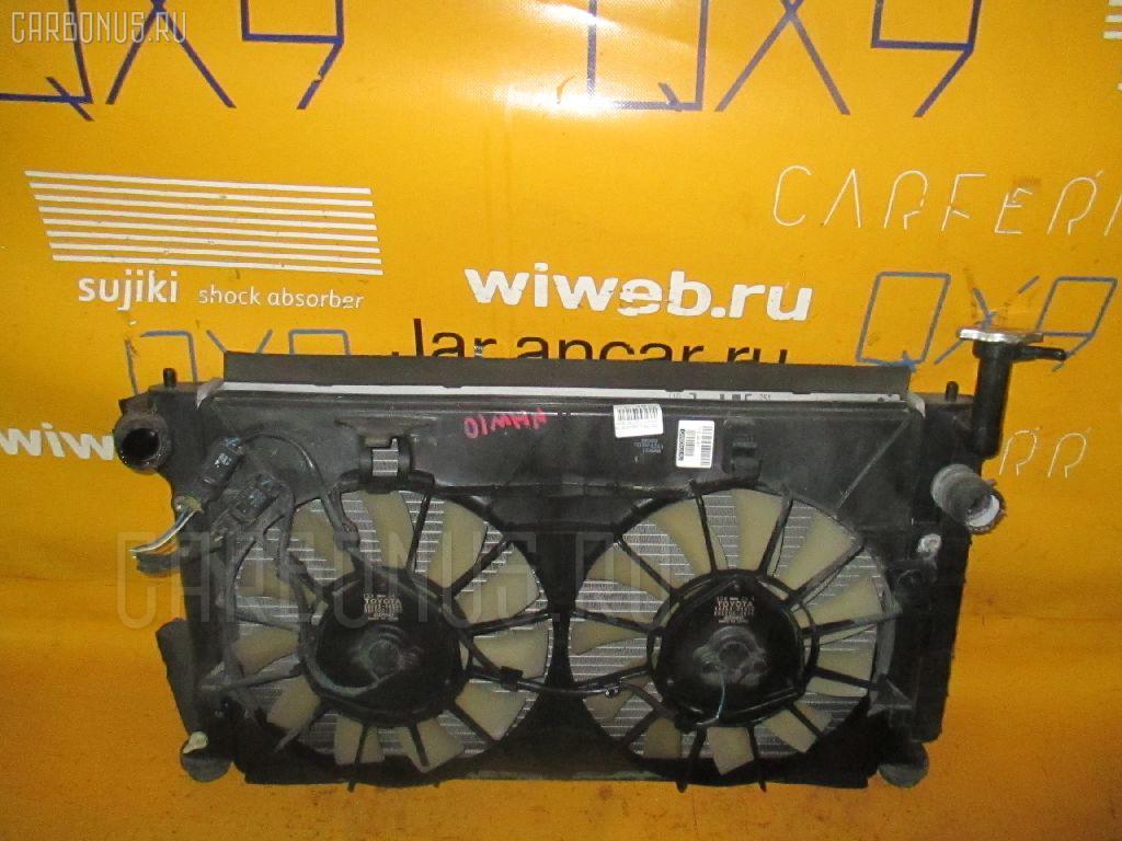 Радиатор ДВС TOYOTA PRIUS NHW10 1NZ-FXE. Фото 6