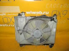 Радиатор ДВС TOYOTA VITZ NCP10 2NZ-FE 16400-21070  16400-21071  16711-21030
