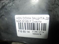 Защита двигателя Honda Domani MA5 B18B Фото 2