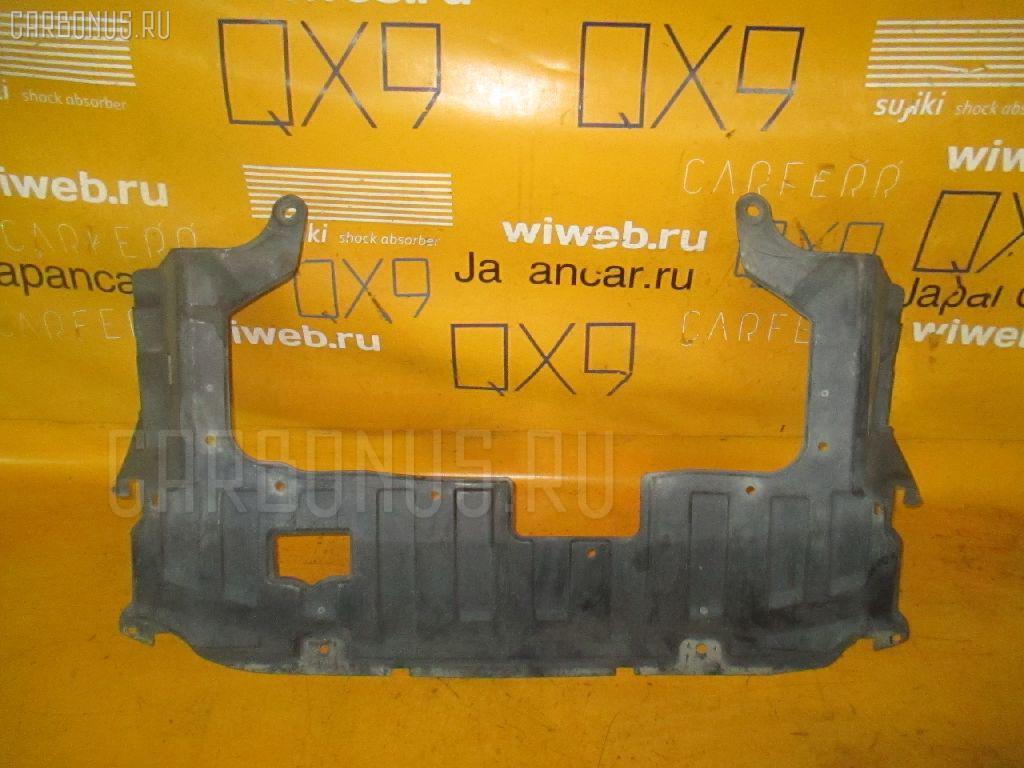 Защита двигателя HONDA FIT GD3 L15A. Фото 9