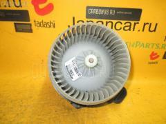 Мотор печки TOYOTA BB QNC21 Фото 2