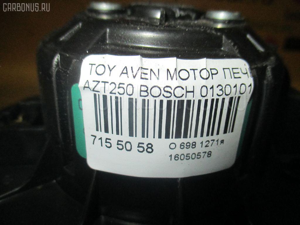 Мотор печки TOYOTA AVENSIS AZT250 Фото 3