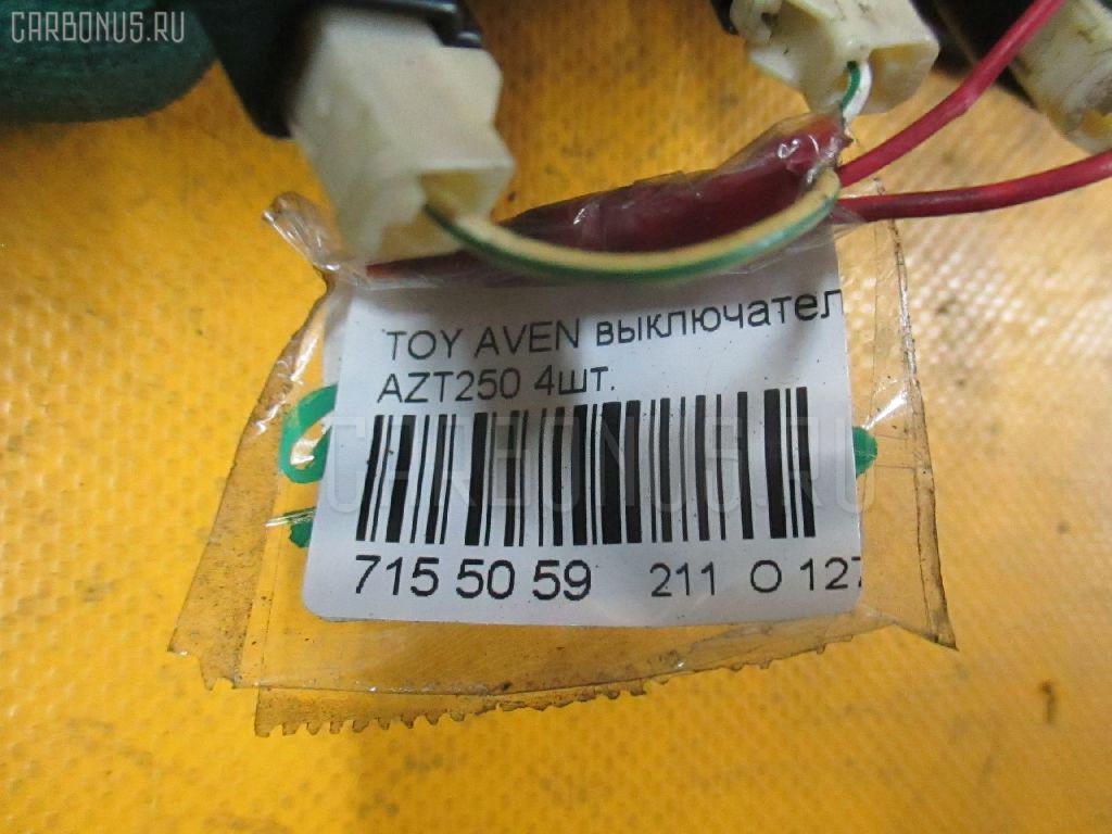 Выключатель концевой TOYOTA AVENSIS AZT250 Фото 3