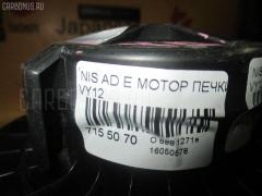 Мотор печки NISSAN AD EXPERT VY12 Фото 4