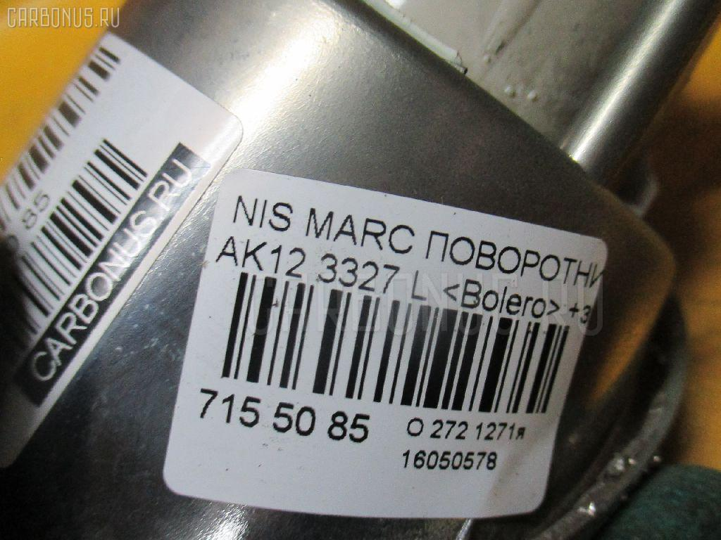 Поворотник бамперный NISSAN MARCH AK12 Фото 3