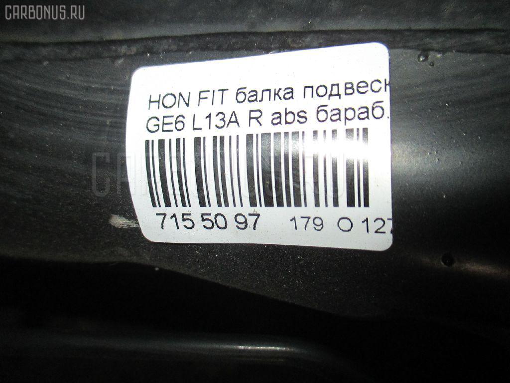 Балка подвески HONDA FIT GE6 L13A Фото 4
