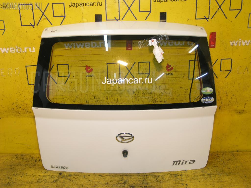Дверь задняя DAIHATSU MIRA L250V Фото 1