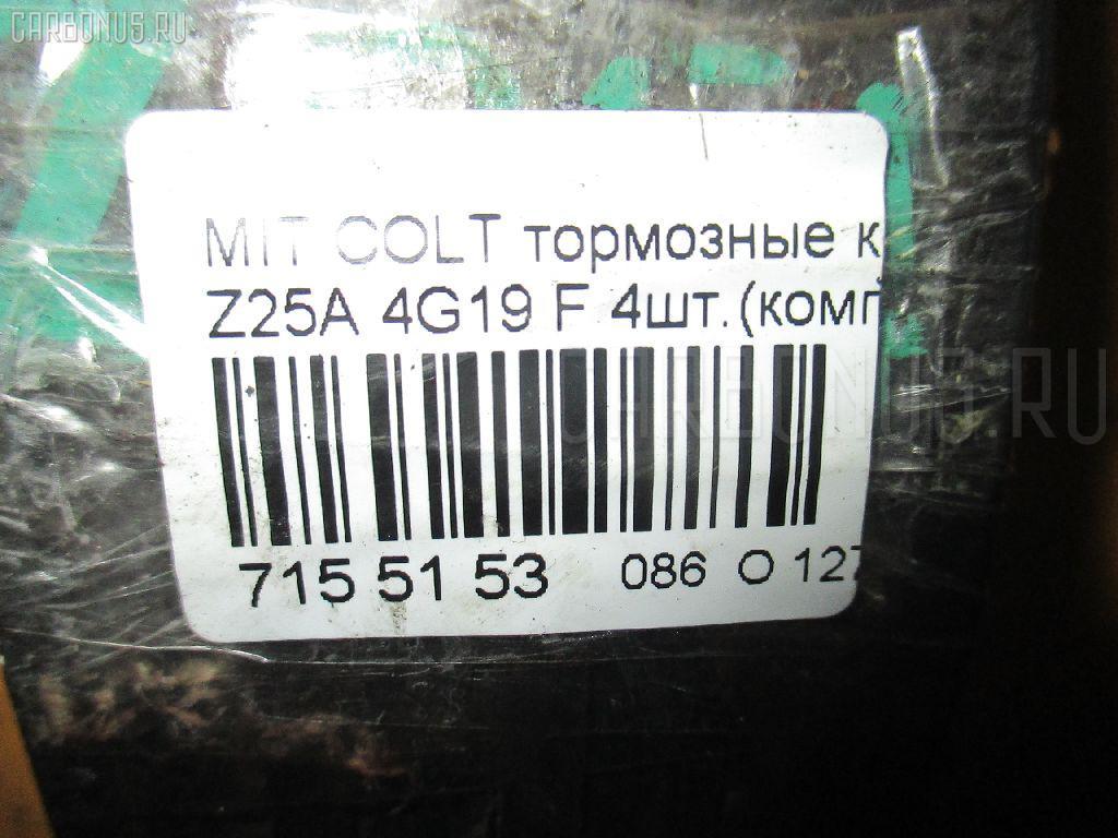 Тормозные колодки MITSUBISHI COLT Z25A 4G19 Фото 3