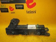 Крепление бампера MITSUBISHI COLT PLUS Z24W Фото 1
