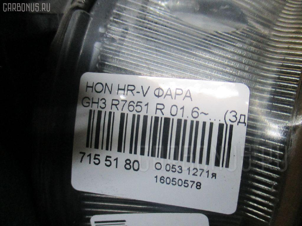 Фара HONDA HR-V GH3 Фото 5
