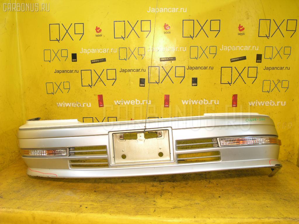 Бампер Toyota Crown JZS155 Фото 1
