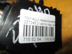 Переключатель поворотов Toyota Allion ZZT245 Фото 3