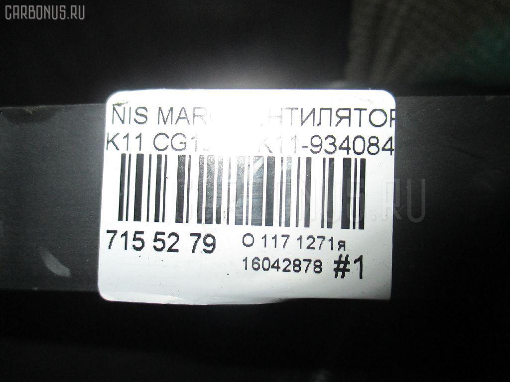 Вентилятор радиатора кондиционера NISSAN MARCH K11 CG10DE Фото 4