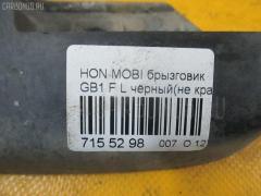 Брызговик HONDA MOBILIO GB1 Фото 2