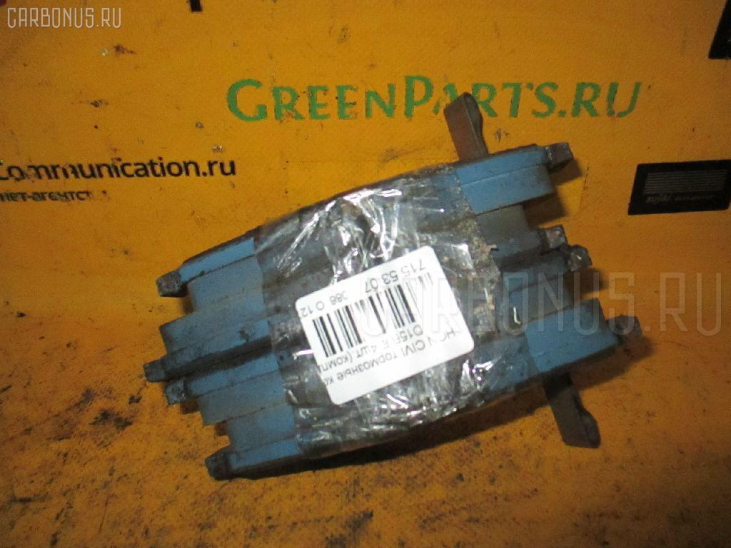 Тормозные колодки HONDA CIVIC EU1 D15B. Фото 8