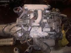Двигатель Toyota Progres JCG10 1JZ-GE Фото 5