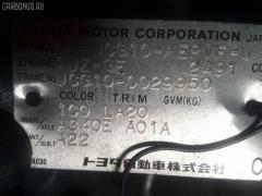 Двигатель Toyota Progres JCG10 1JZ-GE Фото 7