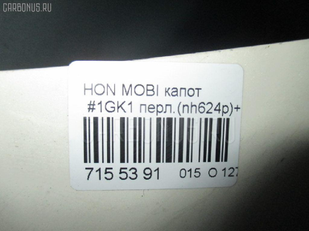 Капот HONDA MOBILIO SPIKE GK1 Фото 3