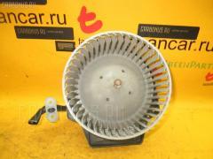 Мотор печки MITSUBISHI DION CR9W Фото 2