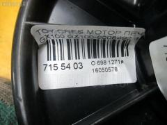 Мотор печки TOYOTA CRESTA GX100 Фото 3