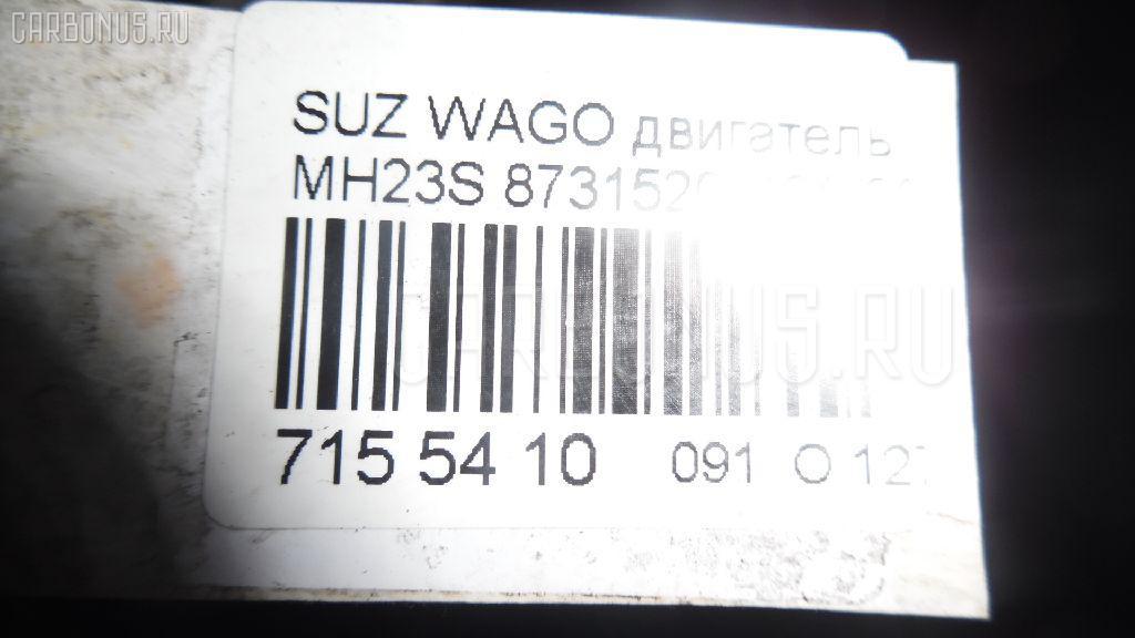 Двигатель SUZUKI WAGON R MH23S K6A Фото 10