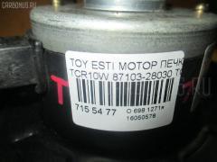 Мотор печки Toyota Estima TCR10W Фото 3