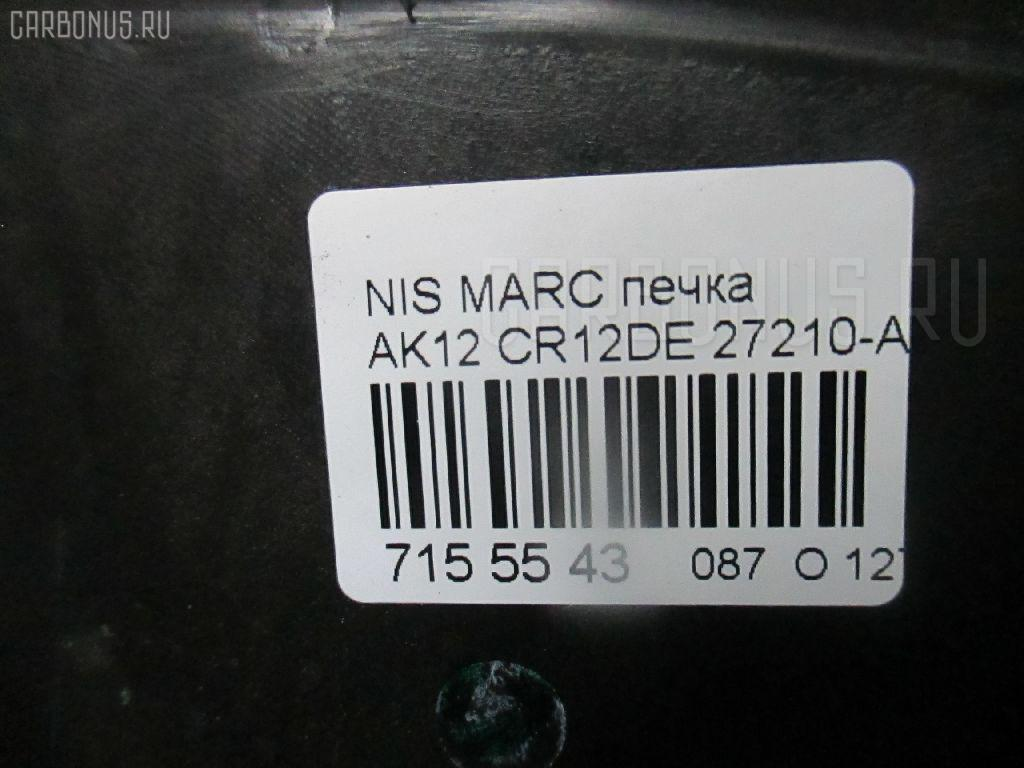 Печка NISSAN MARCH AK12 CR12DE Фото 4