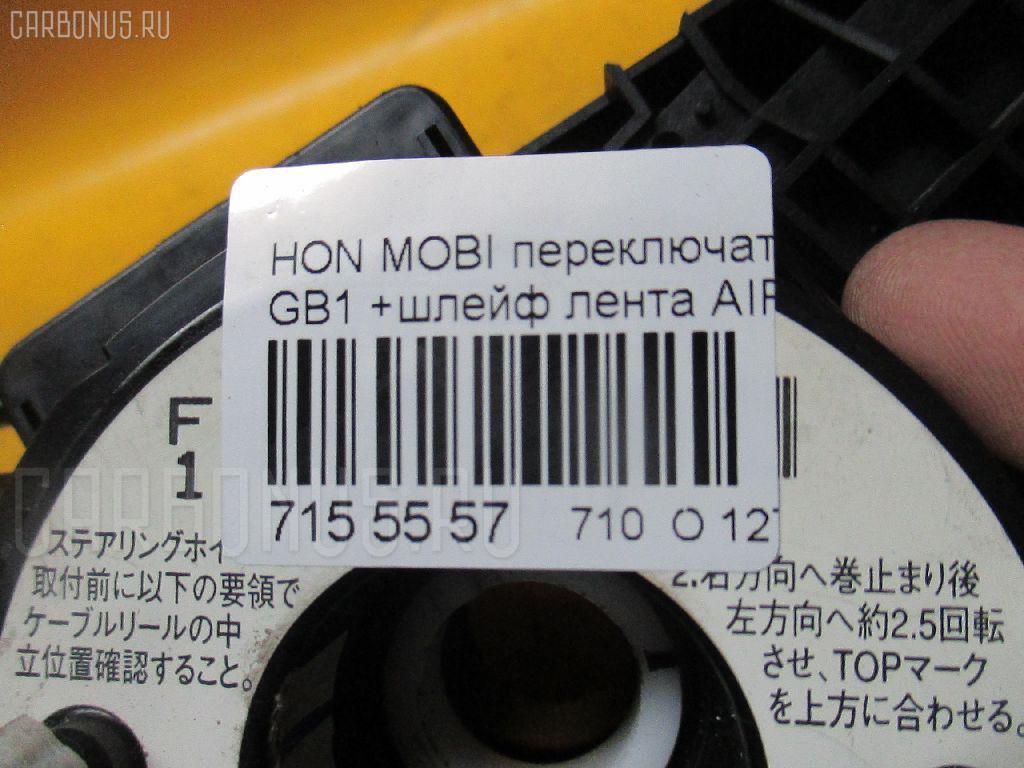 Переключатель поворотов HONDA MOBILIO GB1 Фото 3