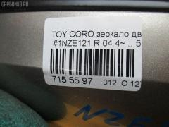 Зеркало двери боковой Toyota Corolla NZE121 Фото 4