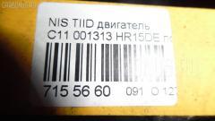 Двигатель Nissan Tiida C11 HR15DE Фото 14