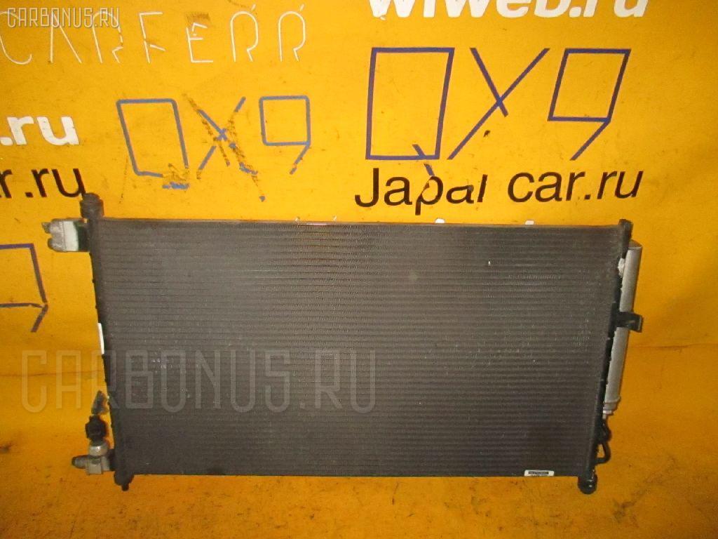 Радиатор кондиционера NISSAN TIIDA C11 HR15DE Фото 1