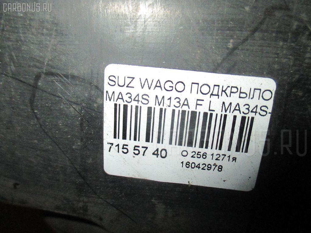 Подкрылок SUZUKI WAGON R SOLIO MA34S M13A Фото 2