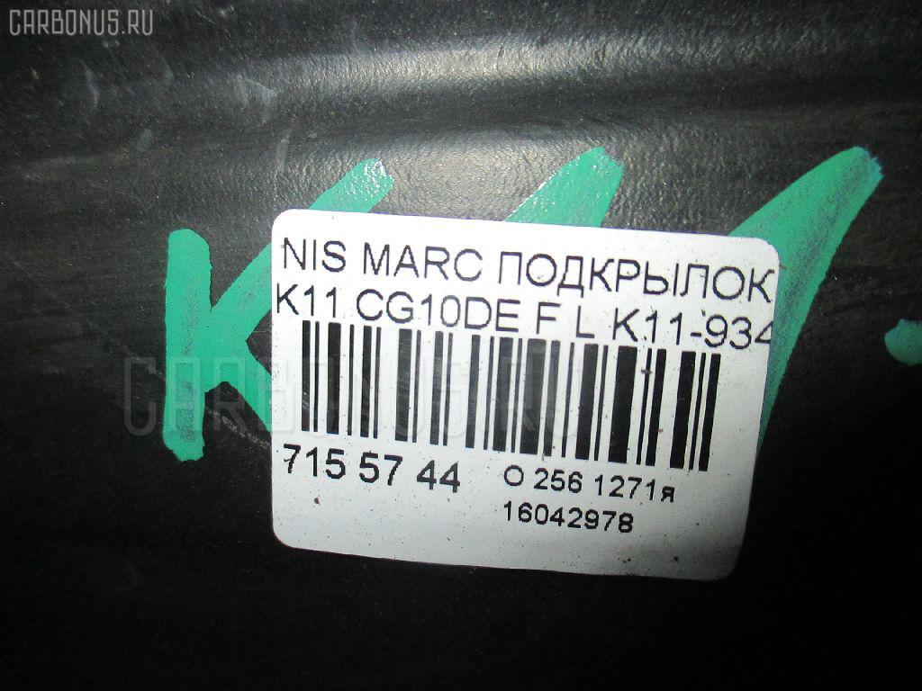Подкрылок NISSAN MARCH K11 CG10DE Фото 2