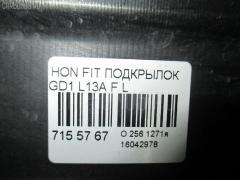 Подкрылок Honda Fit GD1 L13A Фото 2