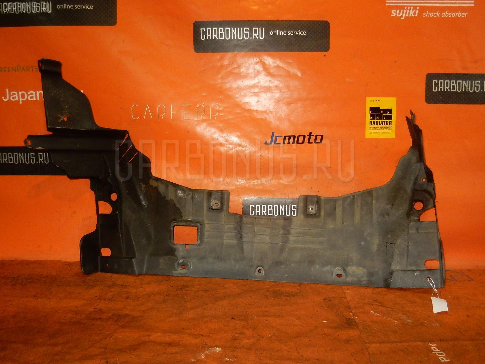 Защита двигателя HONDA INSPIRE UA5 J32A. Фото 5