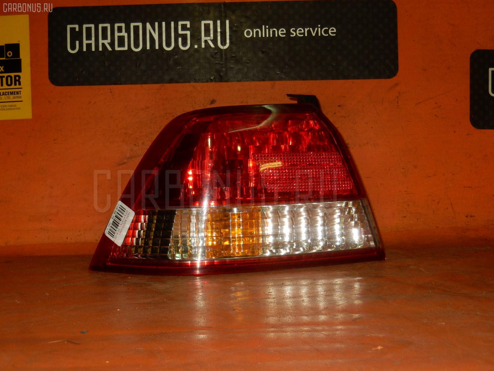 Стоп Honda Accord CF3 Фото 1