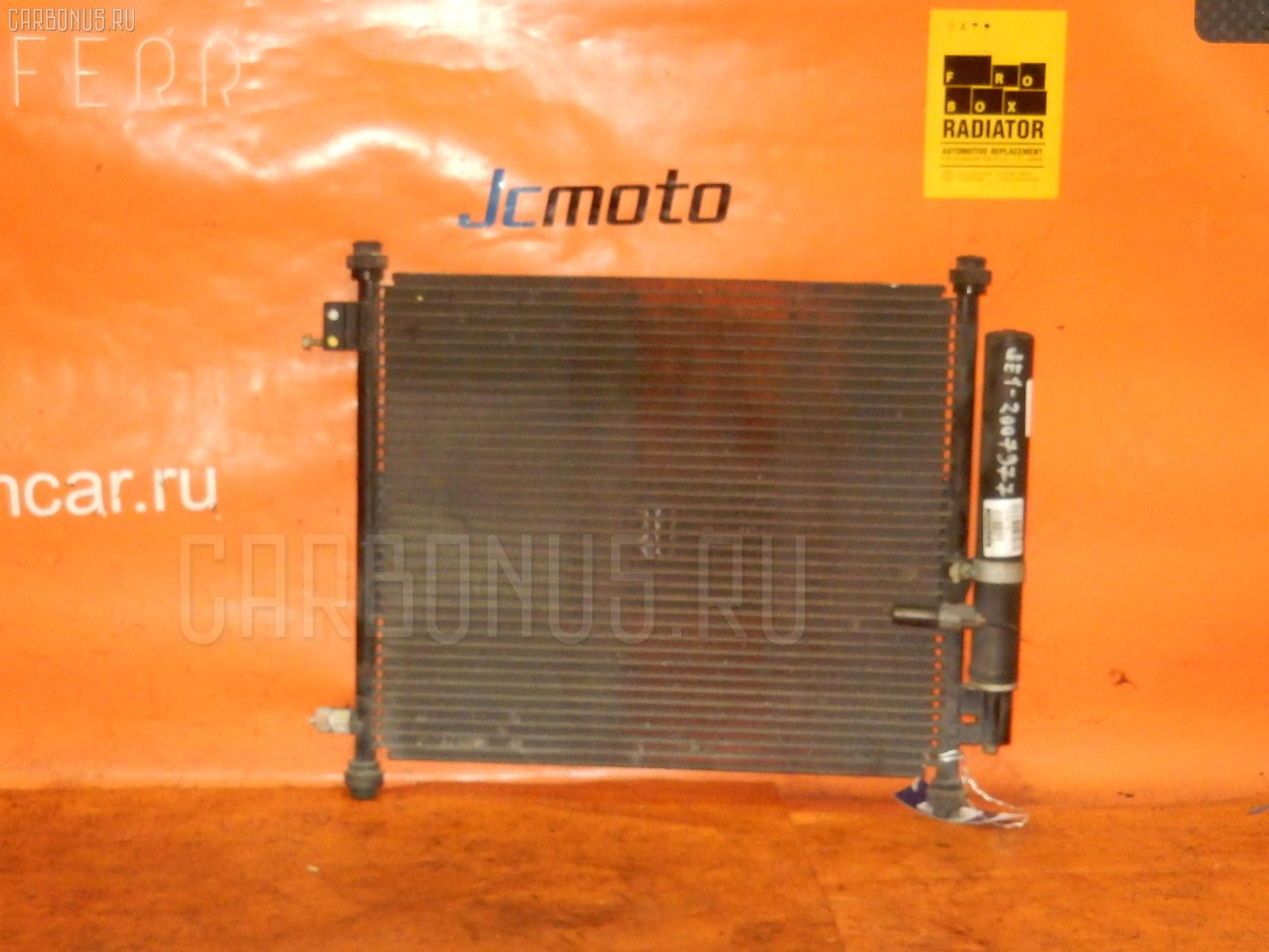 Радиатор кондиционера Honda Zest JE1 P07A Фото 1
