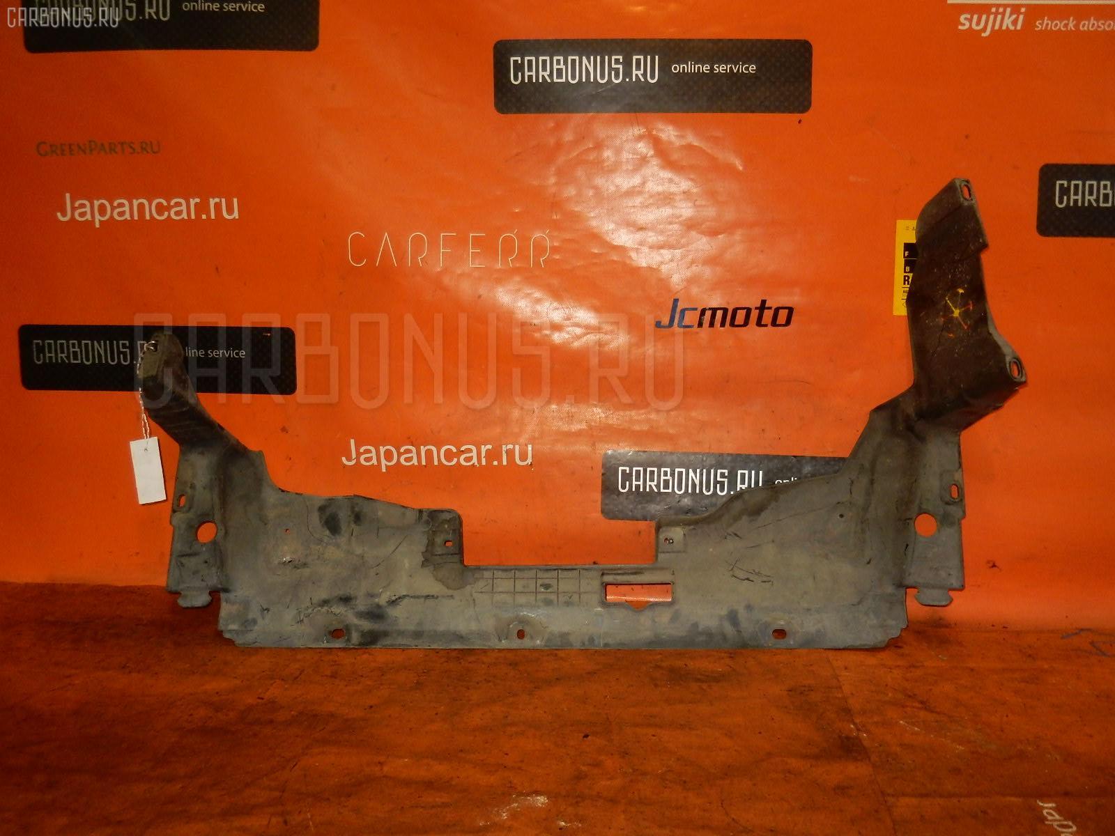 Защита двигателя HONDA ACCORD CF3 F18B. Фото 11