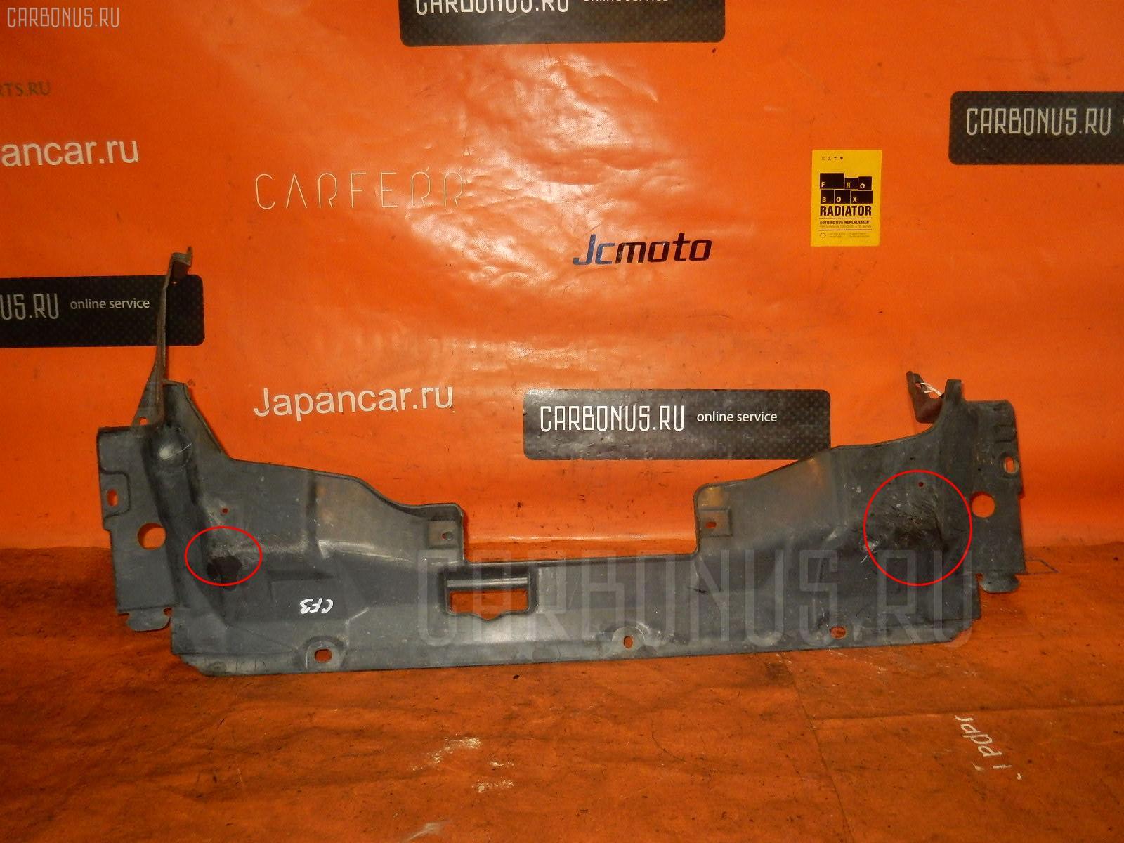 Защита двигателя HONDA ACCORD CF3 F18B. Фото 10