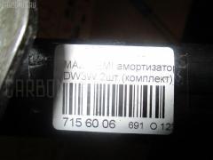 Амортизатор двери Mazda Demio DW3W Фото 2