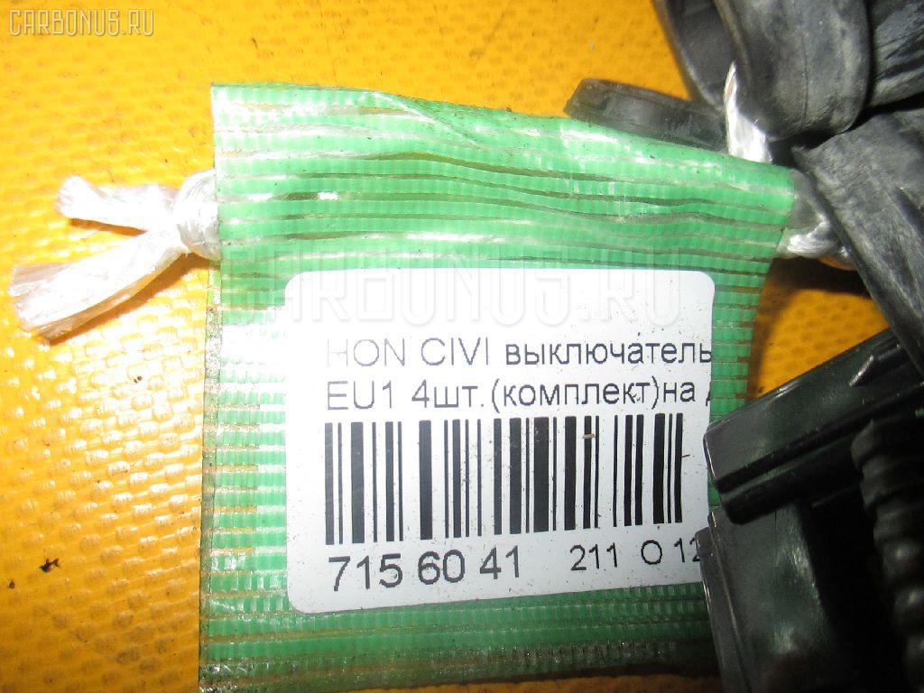 Выключатель концевой HONDA CIVIC EU1 Фото 2