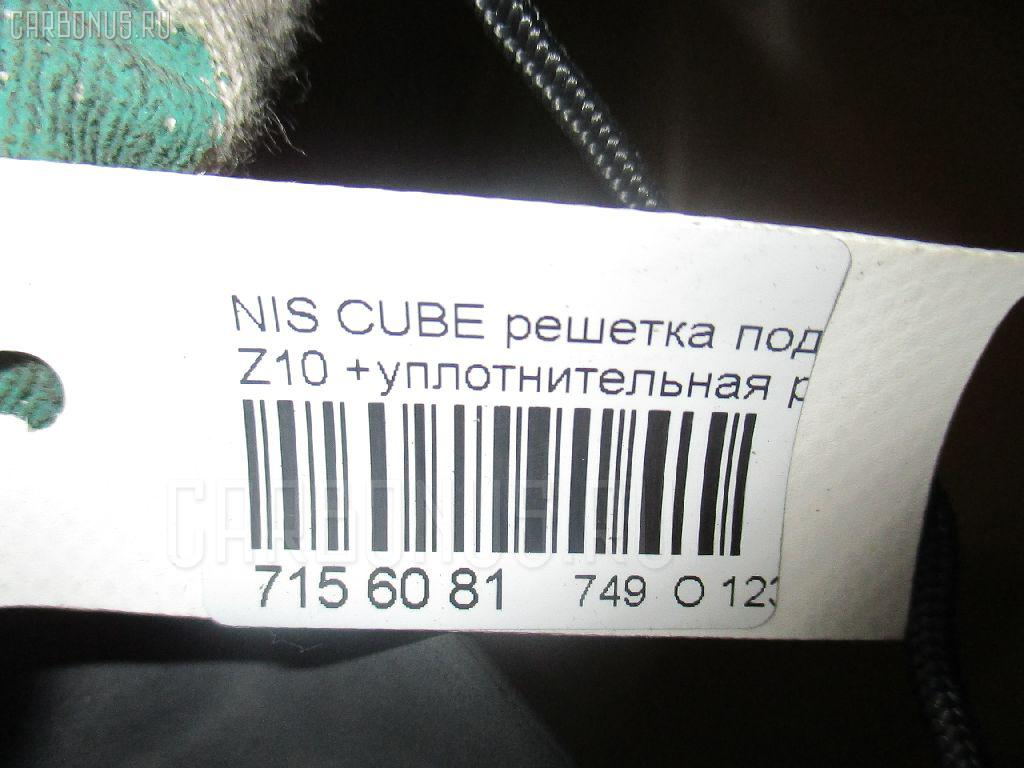 Решетка под лобовое стекло NISSAN CUBE Z10 Фото 2