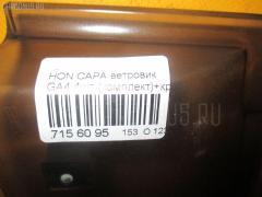 Ветровик Honda Capa GA4 Фото 6