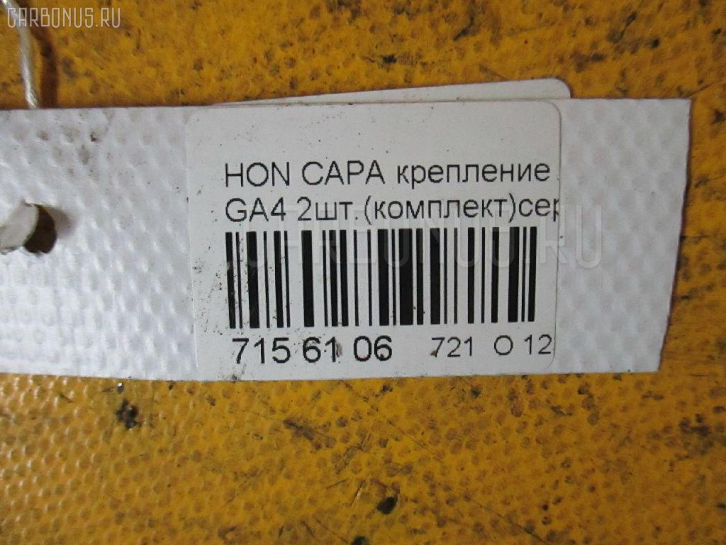 Крепление капота HONDA CAPA GA4 Фото 2