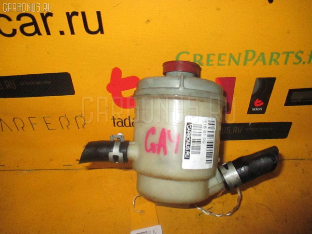 Бачок гидроусилителя HONDA CAPA GA4 D15B. Фото 4