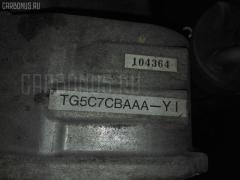 КПП автоматическая Subaru Legacy wagon BP5 EJ20XDXBJE Фото 4