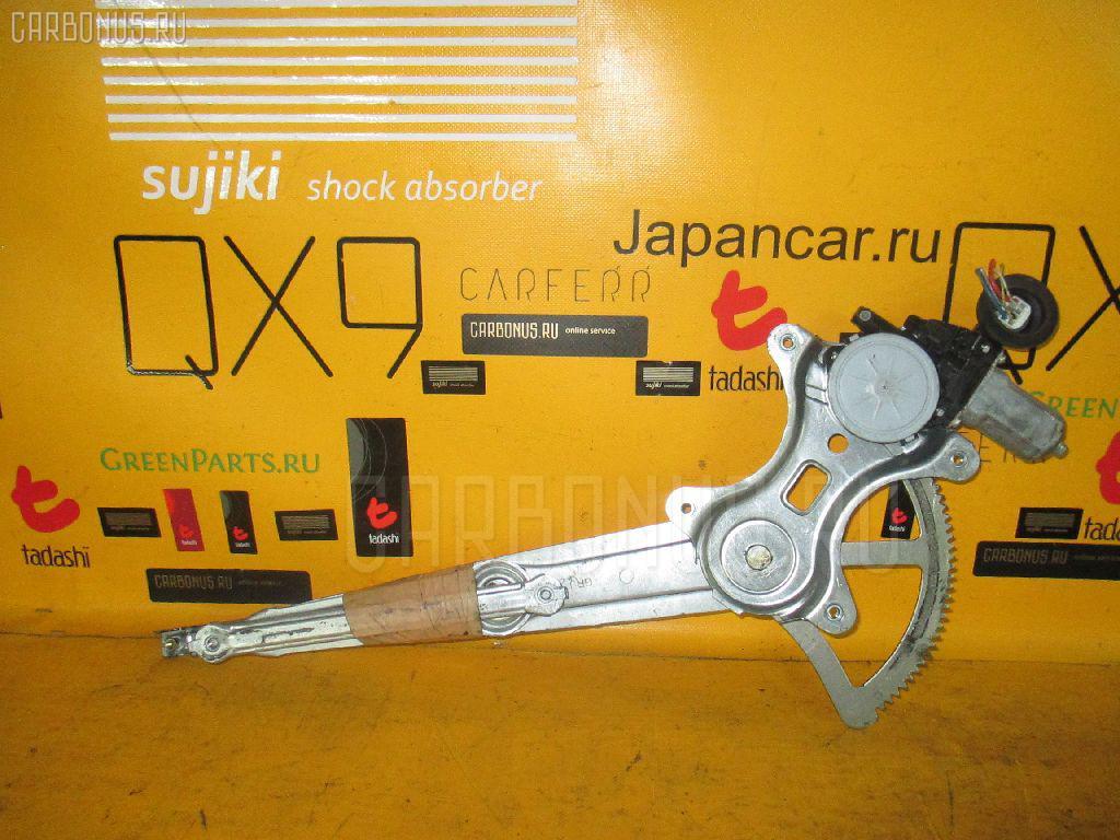 Стеклоподъемный механизм Toyota Sienta NCP81G Фото 1